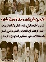 الصورة الرمزية Islamic Emirate